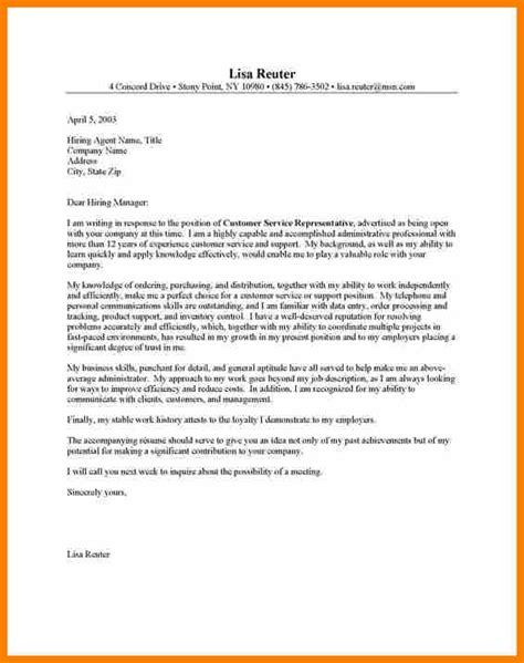 Customer Estimate Letter 8 Cover Letter Customer Service Bid Template