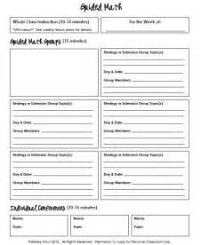 guided notes template the real teachr strategy grouping template for reading