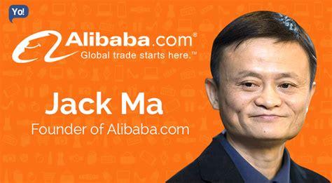 alibaba worth 2017 jack ma wiki like bio wife children age height net worth