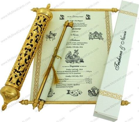 wedding invitation cards designs in hyderabad we manufacture customized wedding cards as per your