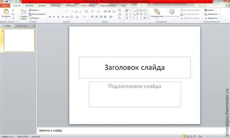 Powerpoint Viewer Free Download For Windows 7 Ajgop Free Powerpoint For Windows 7