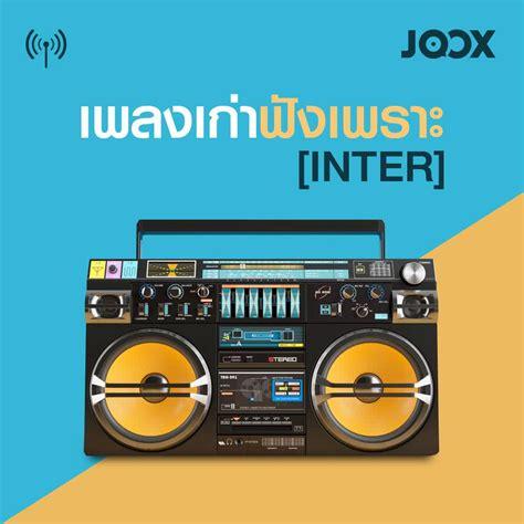 inter joox