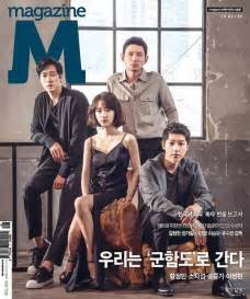 so ji sub the battleship island quot the battleship island quot cast featured in the magazine m