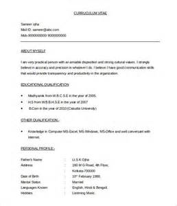 Resume Format For Diploma Holders by Resume Format For Diploma Holders Pdf Ucapan Us