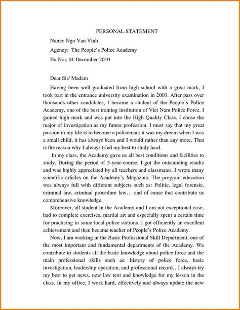 Self Statement Essay by Personal Essay Exles Toreto Co