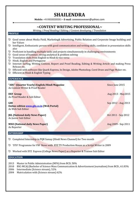 Content Writer Resume content writer sle resumes resume format