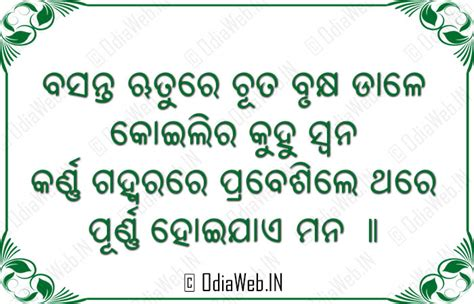 search results for odia comedy shayari calendar 2015