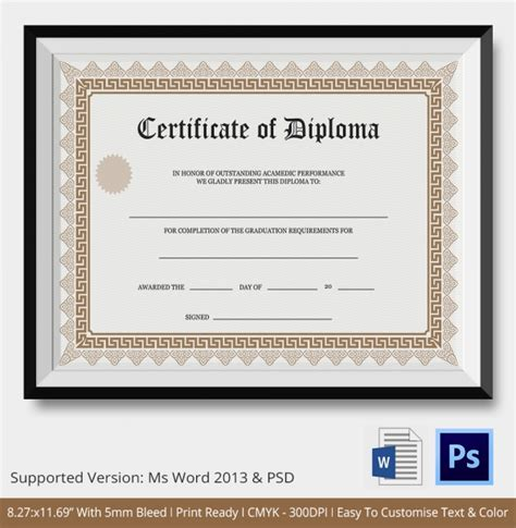 High School Diploma Templates by Image Gallery Diploma Template