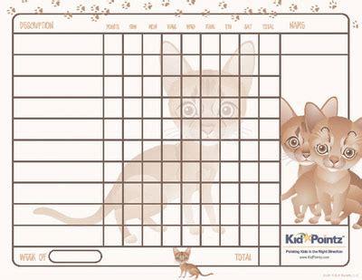 printable animal reward charts cat theme printable behavior chart for kids