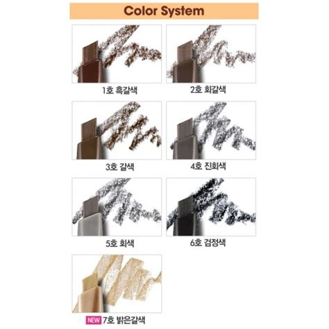 Etude Eyebrow Ori etude house drawing eye brow upgrade