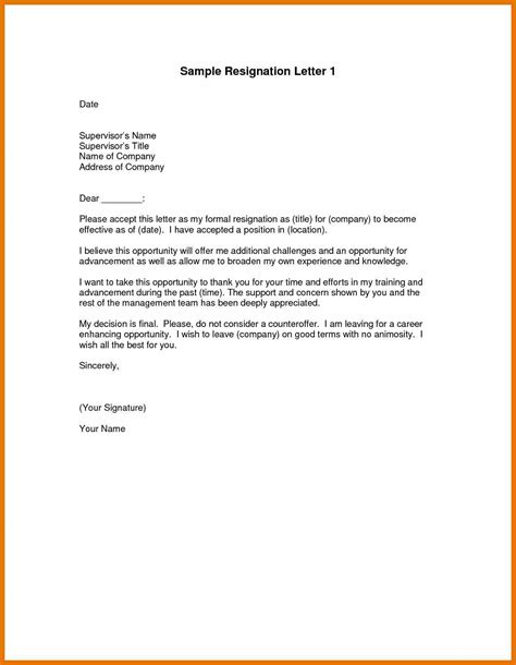 cover letter format india resignation letter format word india tomyumtumweb