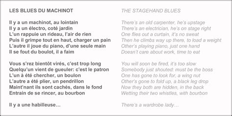 garage lyrics paroles de chanson song lyrics cariboos garage