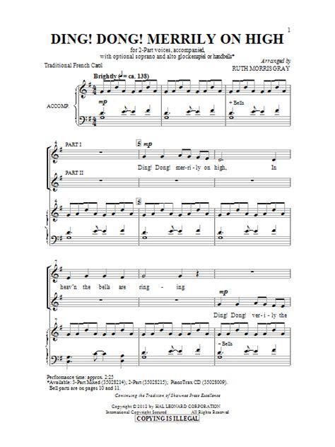 printable lyrics for ding dong merrily on high ruth morris gray ding dong merrily on high 2 part