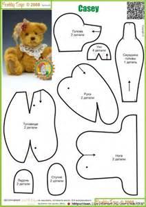 Free pattern memory bears pinterest