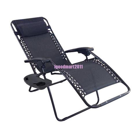 recliner chair with cup holder outdoor garden patio beach zero gravity lounge recliner