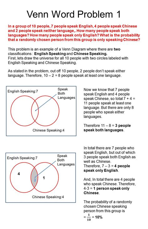 venn diagram math problem venn diagram word problems worksheet worksheets