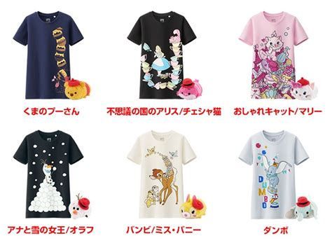 Tsum Uniqlo tsum tsum disney japan plushies and beyond from japan