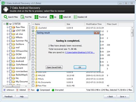 data recovery for android android recovery software to recover photo picture and file