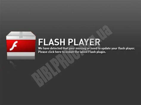 adobe flash player 11 1 115 81 apk завантажити adobe flash player 11 1 115 81 для android безкоштовно