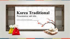 korean culture ppt wide goodpello