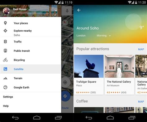 material design google now google maps now also updated with material design apk