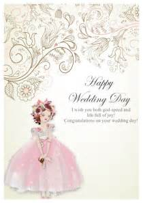 wedding card templates addon pack free download