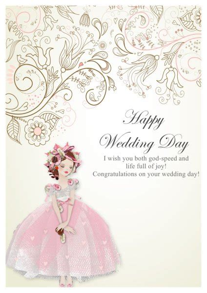wedding mad libs card leave your wishes for the bride and