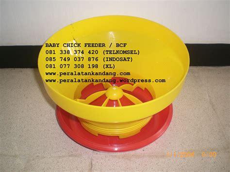 Tempat Pakan Ayam 7kg tempat pakan otomatis peralatan kandang alat peternakan
