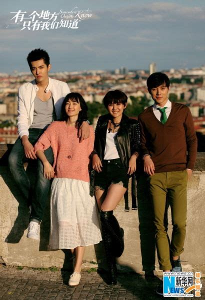 film cina somewhere only we know movie quot somewhere only we know quot now shooting in prague