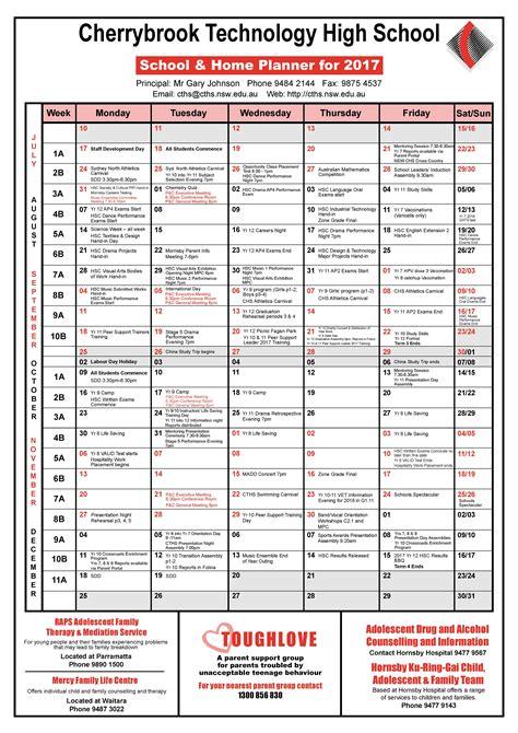 Doe School Calendar Calendar