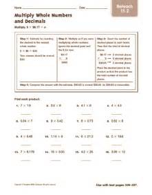 multiply decimals by whole numbers worksheet significant