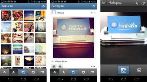 Layout Android Instagram | android controls layouts how instagram app does do that