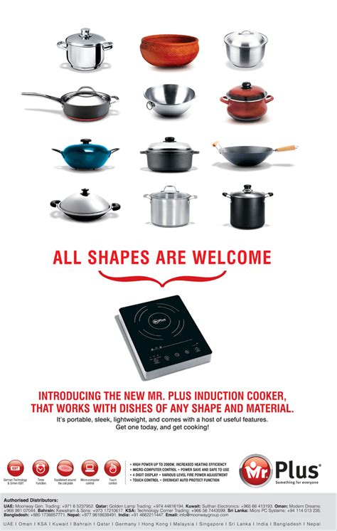 induction cooker kuwait induction cooker kuwait 28 images om electric cooker with induction hob eit6351xpd gorenje