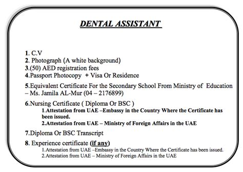 Work Experience Certificate Dentist Moh Exams For Dentists To Work As Dentist In Uae Dubai Abu Dhabi