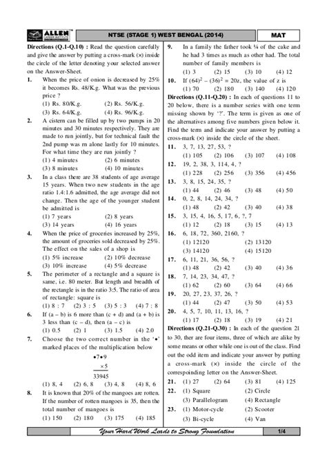 Mat Question Paper 2014 by Ntse 2014 Stage 1 Mat Question Paper West Bengal Region