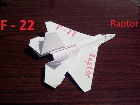 Origami F 22 - 戦闘機 f22 ラプター 折り紙 紙飛行機 折り方 作り方 how to make a origami f22