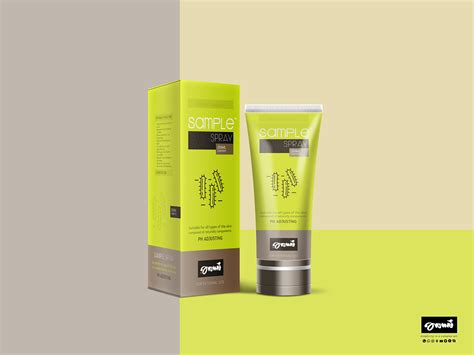 Free Cosmetic Packaging Mockup PSD   Psdblast