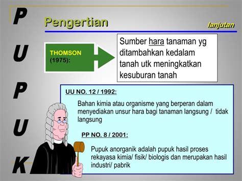 Pupuk Boron Alami ppt pupuk dan pemupukan powerpoint presentation id 1895228