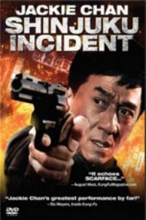 Shinjuku Incident 2009 Thursday September 08 2011 Morison Moviez
