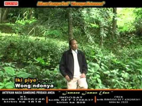download mp3 doel sumbang dor dar doel sumbang 1980 share the knownledge