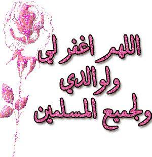 Kaos Muslim Dakwah Selamat Menunaikan Ibadah Puasa mengucapkan selamat menunaikan ibadah puasa kajian islam