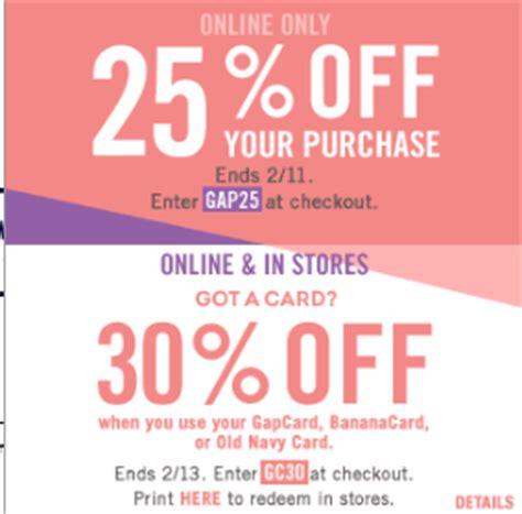 gap outlet printable coupon december 2015 free printable coupons gap coupons