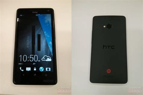 htc m7 review alleged images of htc m7 with sense 5 0 leak gsmarena