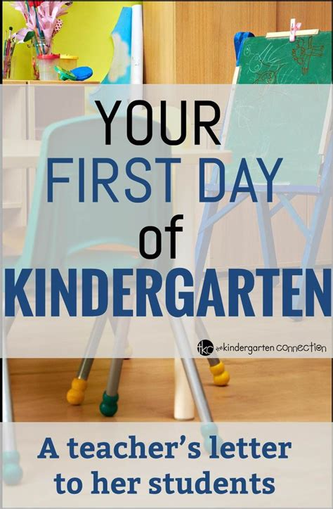 a letter to my kindergarten students expat panda