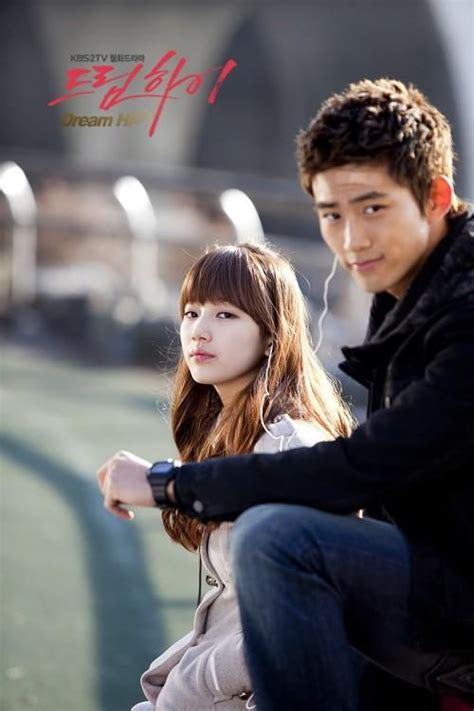 film drama korea terbaru suzy quot dream high quot bae suzy and ok taecyeon korean dramas