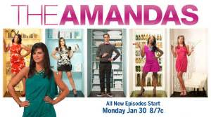 The Style Network Gets by Nola Getting To Amanda Leblanc From The Amandas