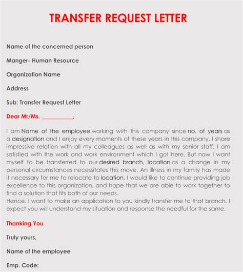 correct format to write a transfer request letter with