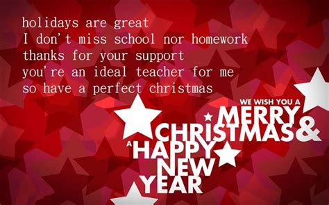 christmas  message   teacher merry christmas wishes wishes  teacher merry