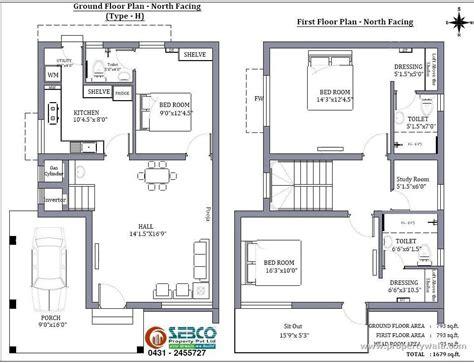 Tamilnadu Vastu House Plans Tamilnadu House Plans Facing Archivosweb