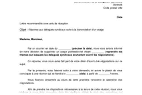 coupon reponse decision unilaterale